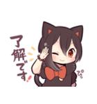 黒猫少女(個別スタンプ:05)