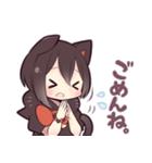 黒猫少女(個別スタンプ:12)
