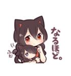 黒猫少女(個別スタンプ:19)