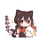 黒猫少女(個別スタンプ:35)