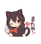 黒猫少女(個別スタンプ:40)