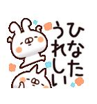 【ひなた】専用(個別スタンプ:09)