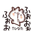 【ひなた】専用(個別スタンプ:30)