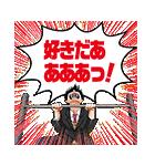 いちご100%(J50th)(個別スタンプ:33)