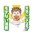 いちご100%(J50th)(個別スタンプ:37)
