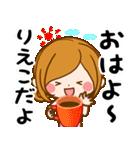 ♦りえこ専用スタンプ♦(個別スタンプ:01)