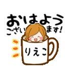 ♦りえこ専用スタンプ♦(個別スタンプ:02)