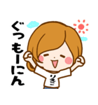 ♦りえこ専用スタンプ♦(個別スタンプ:03)