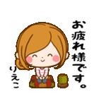 ♦りえこ専用スタンプ♦(個別スタンプ:06)