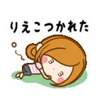 ♦りえこ専用スタンプ♦(個別スタンプ:08)
