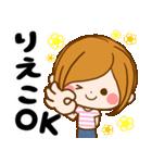 ♦りえこ専用スタンプ♦(個別スタンプ:10)