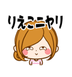 ♦りえこ専用スタンプ♦(個別スタンプ:20)