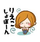 ♦りえこ専用スタンプ♦(個別スタンプ:21)