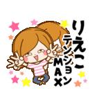 ♦りえこ専用スタンプ♦(個別スタンプ:22)