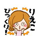 ♦りえこ専用スタンプ♦(個別スタンプ:23)