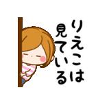 ♦りえこ専用スタンプ♦(個別スタンプ:24)