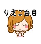 ♦りえこ専用スタンプ♦(個別スタンプ:25)