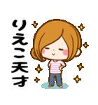 ♦りえこ専用スタンプ♦(個別スタンプ:26)