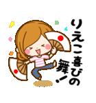 ♦りえこ専用スタンプ♦(個別スタンプ:27)