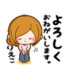 ♦りえこ専用スタンプ♦(個別スタンプ:31)