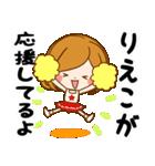 ♦りえこ専用スタンプ♦(個別スタンプ:32)