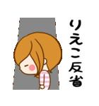 ♦りえこ専用スタンプ♦(個別スタンプ:34)