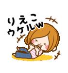 ♦りえこ専用スタンプ♦(個別スタンプ:37)