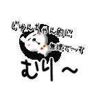 ★じゅんちゃん★専用(あだ名)(個別スタンプ:07)