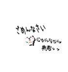 ★じゅんちゃん★専用(あだ名)(個別スタンプ:08)