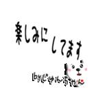 ★じゅんちゃん★専用(あだ名)(個別スタンプ:10)