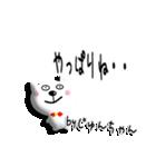 ★じゅんちゃん★専用(あだ名)(個別スタンプ:11)