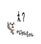 ★じゅんちゃん★専用(あだ名)(個別スタンプ:12)