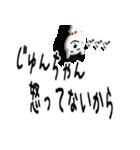 ★じゅんちゃん★専用(あだ名)(個別スタンプ:14)