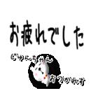 ★じゅんちゃん★専用(あだ名)(個別スタンプ:16)