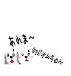 ★じゅんちゃん★専用(あだ名)(個別スタンプ:24)