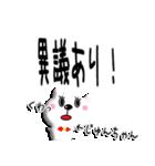 ★じゅんちゃん★専用(あだ名)(個別スタンプ:30)
