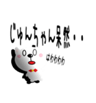 ★じゅんちゃん★専用(あだ名)(個別スタンプ:33)