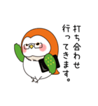 サラリーマンエボタロウ IT編(個別スタンプ:05)