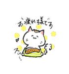 和ネコさんのゆるゆるスタンプ(S)(個別スタンプ:01)