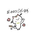 和ネコさんのゆるゆるスタンプ(S)(個別スタンプ:02)