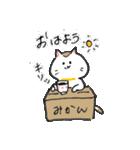 和ネコさんのゆるゆるスタンプ(S)(個別スタンプ:03)