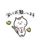 和ネコさんのゆるゆるスタンプ(S)(個別スタンプ:04)