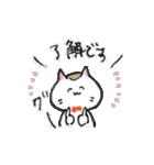 和ネコさんのゆるゆるスタンプ(S)(個別スタンプ:05)