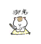 和ネコさんのゆるゆるスタンプ(S)(個別スタンプ:06)