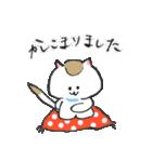 和ネコさんのゆるゆるスタンプ(S)(個別スタンプ:07)