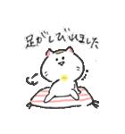 和ネコさんのゆるゆるスタンプ(S)(個別スタンプ:08)