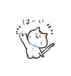 和ネコさんのゆるゆるスタンプ(S)(個別スタンプ:11)
