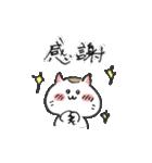 和ネコさんのゆるゆるスタンプ(S)(個別スタンプ:13)