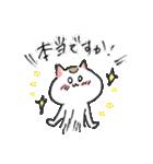 和ネコさんのゆるゆるスタンプ(S)(個別スタンプ:14)