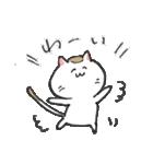 和ネコさんのゆるゆるスタンプ(S)(個別スタンプ:15)